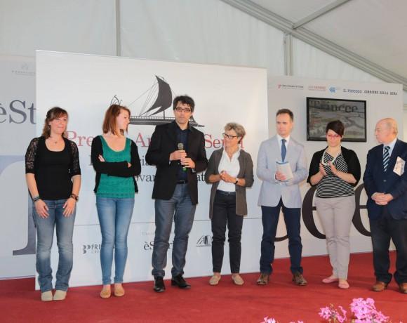 Bando Premio Antonio Sema 2015